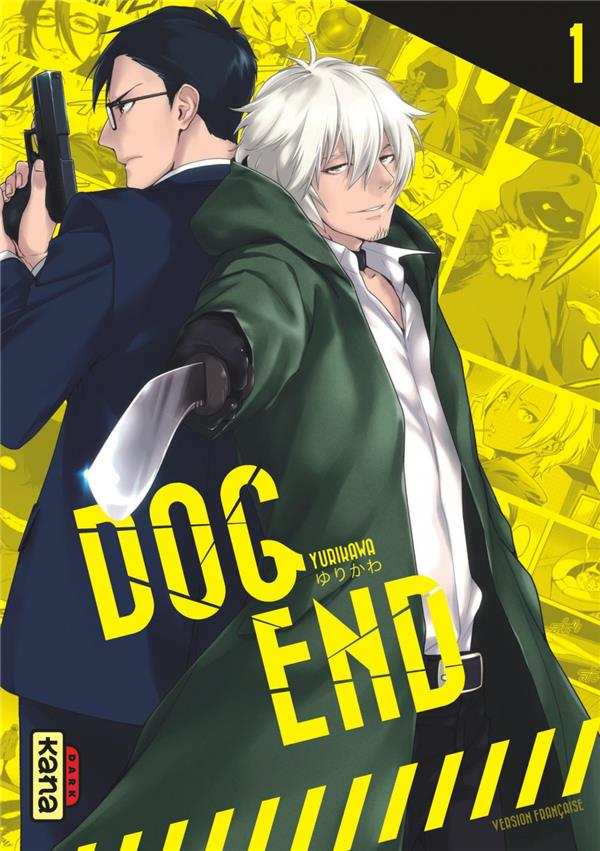 DOG END, TOME 1 YURIKAWA DARGAUD